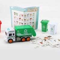 咔嚕嚕 垃圾分類玩具 垃圾桶車+垃圾桶*4個+卡片*120個