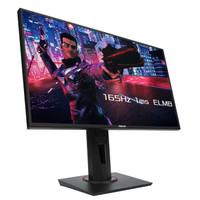 ASUS 华硕 VG258QR 24.5英寸 TN显示器(1080P、165Hz、0.5ms、FreeSync)