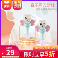 澳乐益智玩具 婴儿摇铃宝宝音乐手摇铃节奏棒0-3-6-12个月幼儿0-1岁儿童玩具 澳乐 小蜜蜂节奏棒