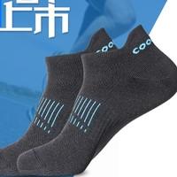COOLMAX 透氣速干運動襪 3雙裝