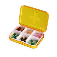 雨露 便携药盒 六格黄色款 2件装