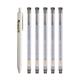 M&G 晨光 本味中性笔组合 全针管6支装(0.5mm*5支+0.38mm*1支)
