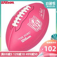 正品wilson威尔胜儿童橄榄球粉色NFL美式橄榄球3号玩具美式足球