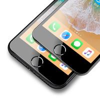 iPhone/苹果8plus/7plus/8/7钢化膜9D防爆膜