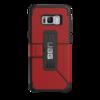 UAG三星S8手机壳s8plus保护套曲面全包防摔保护硬壳男女创意潮款
