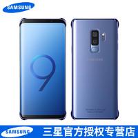 SAMSUNG 三星 S9/S9  透明保护壳
