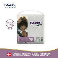 Bambo 班博 梦想系列 5号/L码 宝宝纸尿裤