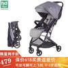 小龙哈彼(HAPPYDINO)婴儿推车可携带登机可坐可躺轻便折叠