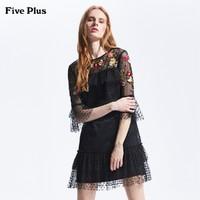 Five Plus新款女夏装中袖连衣裙宽松网纱短裙荷叶边刺绣图案波点