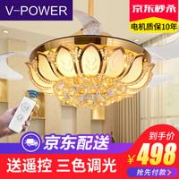 V-POWER隐形伸缩吊扇灯 客厅卧室餐厅家用风扇灯欧式带电风扇吊灯42寸三色欧式 42寸送遥控