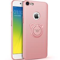 GGUU 苹果6手机壳iphone6s plus超薄全包防摔保护套puls磨砂硬壳