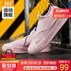 16日0点:361° 女鞋运动板鞋休闲鞋