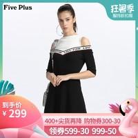 Five Plus2018新款女秋装露肩针织连衣裙高腰修身短裙子
