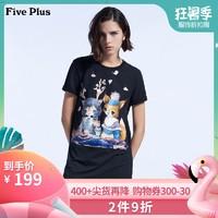 Five Plus2018新款女秋装短袖连衣裙女卡通图案T恤裙宽松