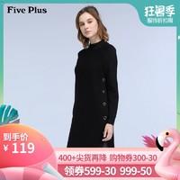 Five Plus女装开叉针织连衣裙女高腰长袖圆领中长裙商场同款
