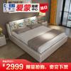 芝华仕布床双人床婚床可拆洗布艺现代简约主卧室1.8米C004 清仓