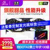 索泰 RTX2070s super OC 高频全新电脑台式机gtx2070ti 8G显卡