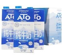 ATO 安图斯 艾多全脂纯牛奶 1L*6盒