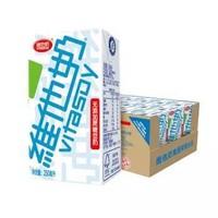 維他奶 無糖豆奶 無添加蔗糖豆奶植物蛋白質飲品250ml*24盒  營養無糖早餐奶 飲料整箱裝+湊單品