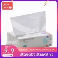 babycare 婴儿保湿云柔巾 新生儿超柔清洁用纸宝宝纸巾 108抽*1包