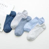 初沫(服饰)男女棉袜 5双装