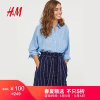 H&M女装裙子 秋季款纹理感梭织纸袋半身裙HM0653538