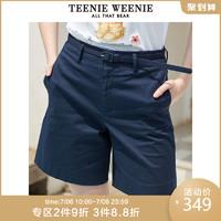 TeenieWeenie小熊2019夏季新款女装简约版型可拆卸腰带休闲短裤
