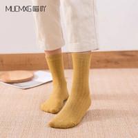 喵吖 MU-W-814A 羊绒袜子中筒袜