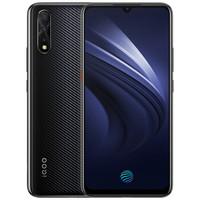 vivo iQOO Neo 智能手機 6GB+64GB/128GB