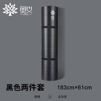 奥义 AY409 瑜伽垫 10mm