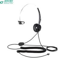 科特尔(CALLTEL)话务耳机话务耳麦电话机耳机办公 呼叫中心耳麦T400(水晶头插头