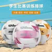 wilson 威爾勝 WV407T 排球