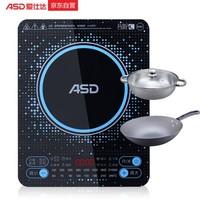 ASD  愛仕達 AI-F21C802 電磁爐