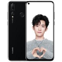 HUAWEI 华为 nova 4 智能手机 6GB 128GB