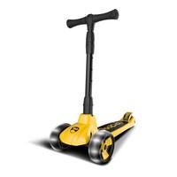 小米生态链柒小佰  儿童滑板车折叠加大加宽可升降3档调节3-14岁男女孩滑轮车滑滑车 黄色
