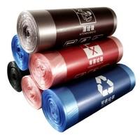 RDE 利得 垃圾分类垃圾袋 4色混合 45*50cm*120只