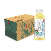 农夫山泉 茶π西柚茉莉花茶 500ml*15瓶 *2件