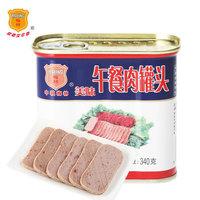 中粮梅林 午餐肉罐头 340g *3件