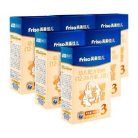 Friso 美素佳儿 幼儿配方奶粉 3段 400g*6合装 *2件