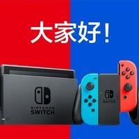 每日游戏特惠:腾讯将与任天堂在8月2日举行媒体见面会,任天堂董事柴田聪亲至