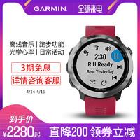 GARMIN 佳明 Forerunner 645 運動心率表 國行中文版