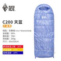 黑冰兒童羽絨睡袋 C200 C400 C600 戶外信封式露營保暖鵝絨睡袋 天藍 C200