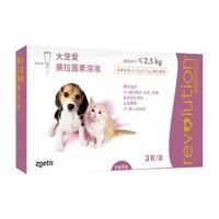 大寵愛 體外貓狗驅蟲藥 5斤以下貓犬用 單支