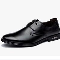 cele 策乐 M7A5B61501 男士商务休闲皮鞋