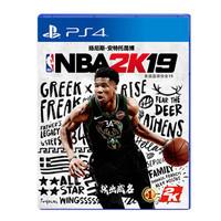 索尼(SONY) NBA 2K19