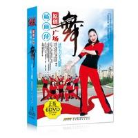 《杨丽萍原创广场舞》教学视频 6DVD