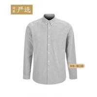 網易嚴選 襯衫男士純色時尚商務休閑牛津紡青年長袖襯衣白色