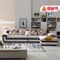 雙虎家私 069 客廳布藝沙發整裝組合