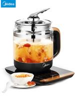 美的養生壺家用多功能全自動煮茶器煮茶壺黑花茶壺加厚玻璃燒水壺
