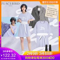 紫色T恤連衣裙秋2018新款字母綁帶寬松中長款連體裙女太平鳥女裝
